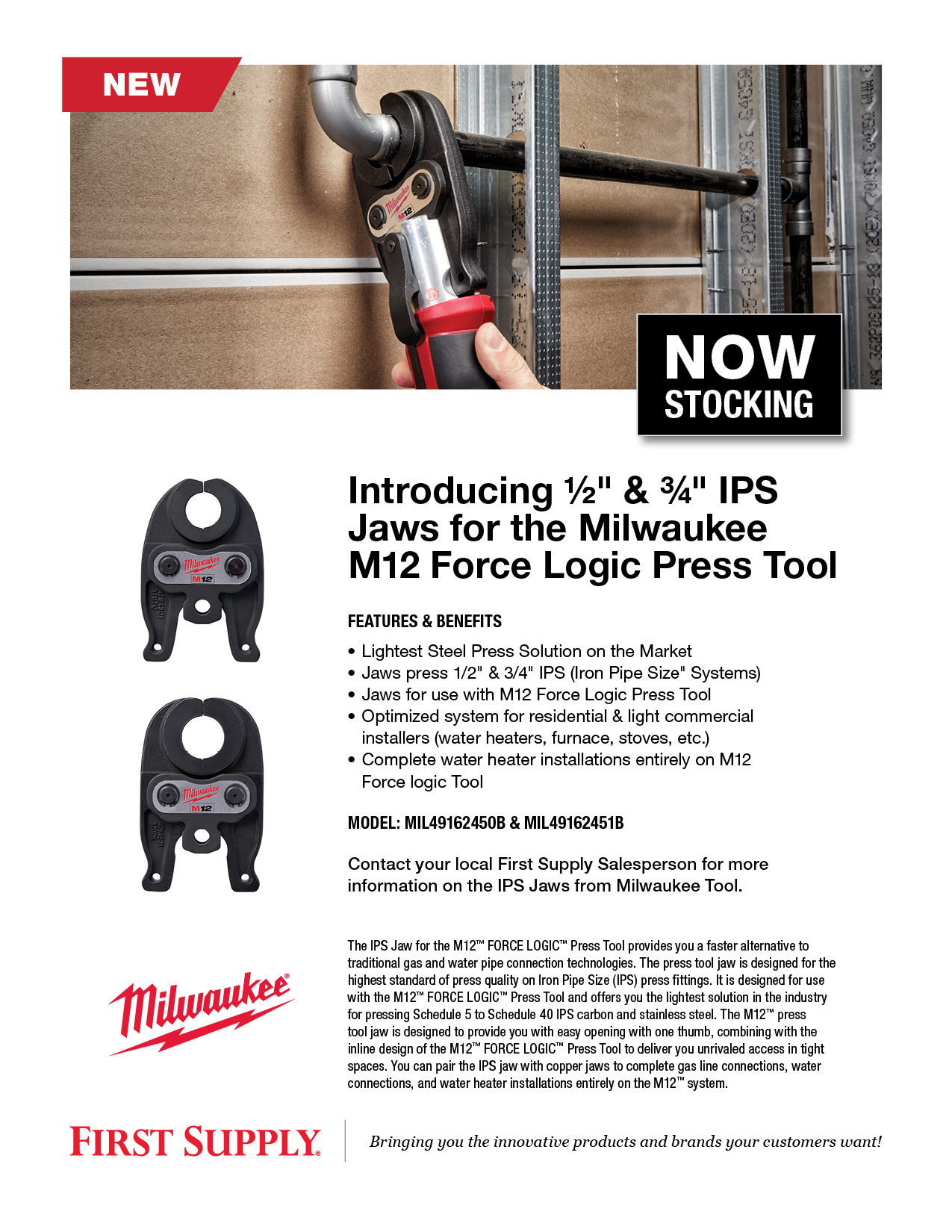 Introducing 1/2 in. and 3/4 in. IPS Jaws for the Milwaukee M12 Force Logic Press Tool
